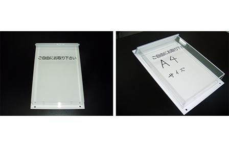 アクリルBOX(チラシBOX)