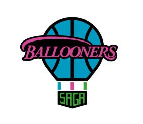 balloners saga