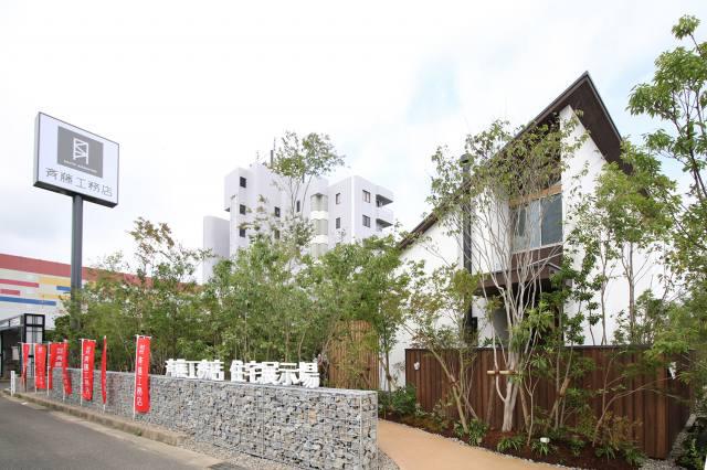 お客様の声-株式会社斉藤工務店様(福岡県)